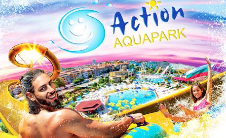 На аквапарк през Юли и Август! Вход за цял ден в Action Aquapark в Слънчев бряг