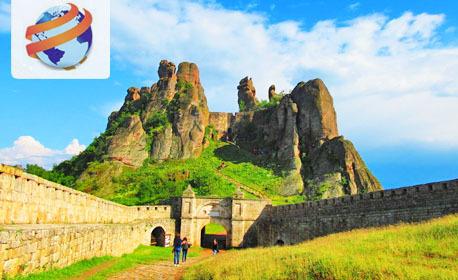 Еднодневна екскурзия до Белоградчик, пещерата Магура и Рабишкото езеро на 2 Юни