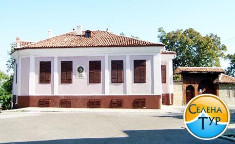 Екскурзия до Свищов и античното селище Нове! Нощувка със закуска, плюс транспорт