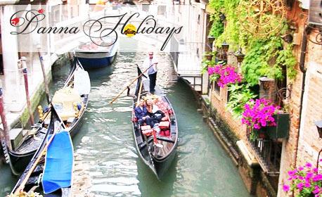 През Април до Любляна, Падуа, Верона, Венеция и увеселителен парк Гардаленд! 3 нощувки със закуски, плюс транспорт