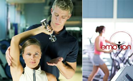 457d182cdc5 ... програма Месечна карта с неограничен брой посещения на фитнес, плюс 6  тренировки с треньор, ...