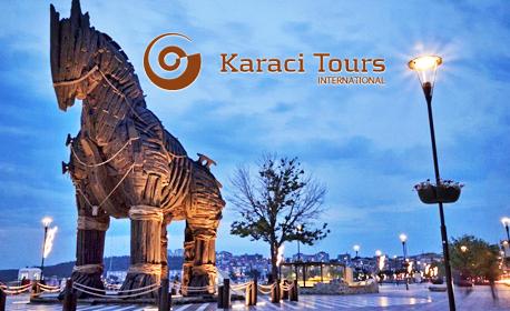 Екскурзия до Чанаккале, Килитбахир, Кешан и Одрин! 2 нощувки със закуски, плюс транспорт