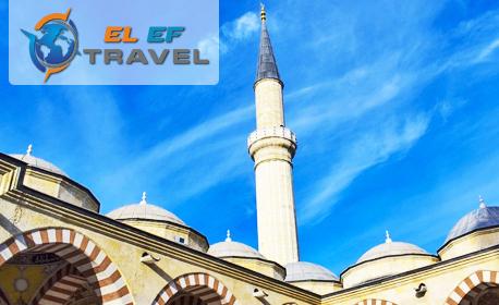 Посети петъчния пазар в Одрин! Еднодневна екскурзия на 20 Декември