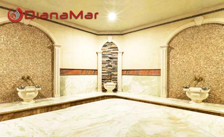 Луксозна почивка в Павел баня! 3 или 5 нощувки със закуски и вечери, плюс релакс зона