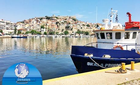 Лятна екскурзия до Кавала и плаж край Офринио! 2 нощувки със закуски, транспорт и възможност за остров Тасос