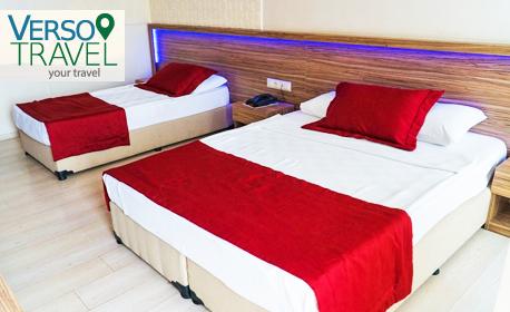 Почивка в Кушадасъ през Юли и Август! 7 нощувки на база All Inclusive в хотел Belmare****
