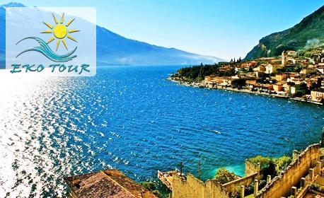 Екскурзия до Загреб, Верона и Венеция! 3 нощувки със закуски, транспорт и възможност за езерото Гарда и Гардаленд