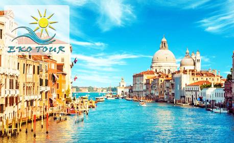 Eкскурзия до Загреб, Верона и Венеция! 3 нощувки със закуски, плюс транспорт и възможност за Милано