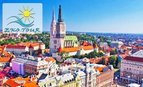Super Last Minute екскурзия до Загреб, Верона и Венеция! 3 нощувки със закуски, плюс транспорт и възможност за Милано