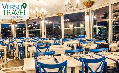 Празнувайте Нова година в Чанаккале! 3 нощувки със закуски и 2 вечери в хотел Аkol****