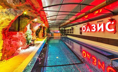 Почивка в Павел баня! 2, 3 или 4 нощувки със закуски, плюс минерален басейн и релакс зона