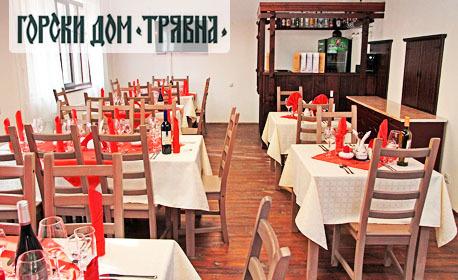 През Март и Април край Трявна! Нощувка със закуска и вечеря - в с. Койчовци