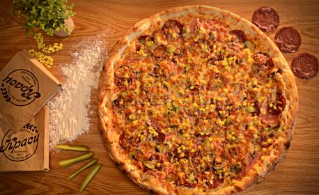 1.5кг пица за вкъщи