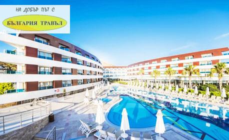 Лукс през Май в Бодрум! 7 нощувки на база Ultra All Inclusive в Хотел Grand Park Bodrum*****