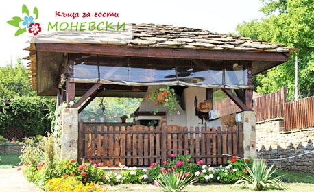 Почивка в Габровския Балкан! Нощувка във вила за до 8 човека, плюс релакс зона - в с. Кормянско