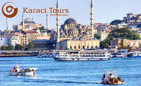 Зимна екскурзия до Истанбул! 2 нощувки със закуски, плюс транспорт и посещение на Одрин