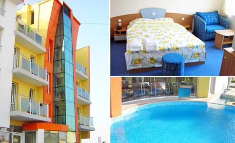 Лятна почивка в Равда! Нощувка - без или със закуска и вечеря, плюс ползване на басейн