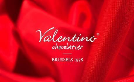 Подаръчна кутия с шоколадови бонбони Limited Edition