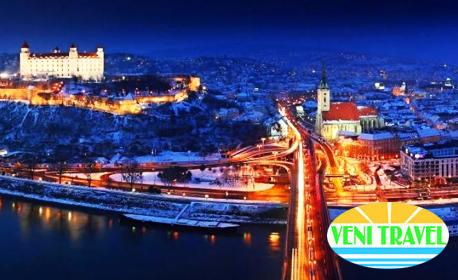 За 22 Септември до Прага, Братислава и Бърно! Екскурзия с 4 нощувки със закуски, плюс транспорт
