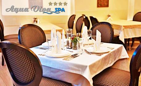 SPA почивка във Велинград! 3, 5 или 7 нощувки със закуски и вечери