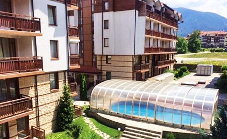 Лято в Банско! Нощувка със закуска, обяд и вечеря, плюс релакс зона