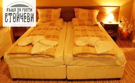 За 22 Септември в Добринище! 3 нощувки със закуски и вечери, плюс джакузи и парна баня