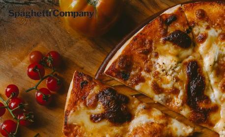 Вкусна пица по избор