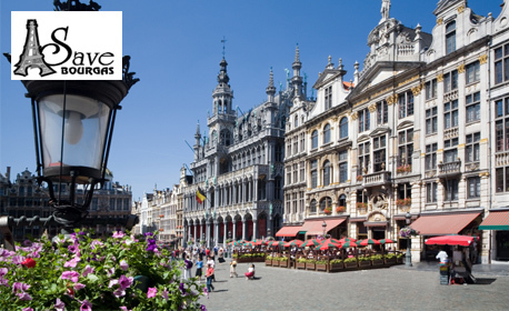 Екскурзия до Брюксел, Аахен и Берлин през Октомври! 3 нощувки със закуски, плюс самолетен транспорт