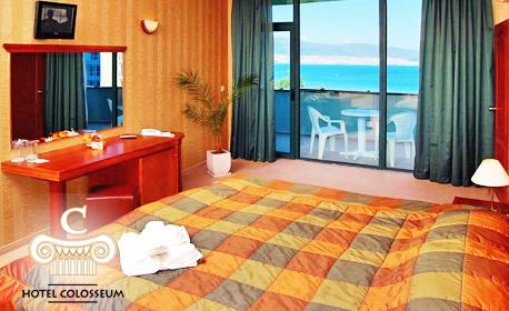 Почивка в Слънчев бряг! 2 или 3 нощувки със закуски - на 20м от плажа
