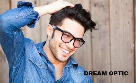 f2ee50b0bbc Модерни диоптрични очила с рамка по избор и висококачествени стъкла Essilor  Smile ...