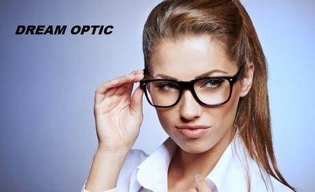 0a19340efbd ... Модерни диоптрични очила с рамка по избор и висококачествени стъкла  Essilor Smile ...