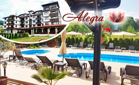 Уикенд почивка във Велинград! 2 нощувки със закуски и вечери, плюс басейни и релакс зона