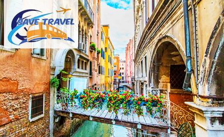 Есенна екскурзия до Италия и Хърватия! 6 нощувки със закуски, плюс самолетен и автобусен транспорт