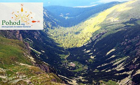 Покори връх Мальовица! Еднодневна екскурзия на 7 и 13 Юли