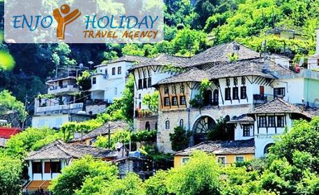 Майски празници в Албания! 5 нощувки с 4 закуски и вечери, плюс транспорт