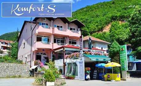 Екскурзия до Охрид, Струга и Скопие! 2 нощувки със закуски, един обяд, плюс транспорт