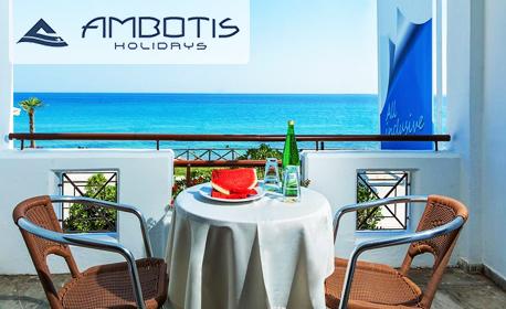Юли, Август и Септември на Халкидики! 5 или 7 нощувки със закуски и вечери за двама в Хотел Xenios Dolphin Beach***