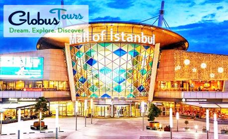 За 1 Март до Истанбул и Одрин! 3 нощувки със закуски, плюс транспорт