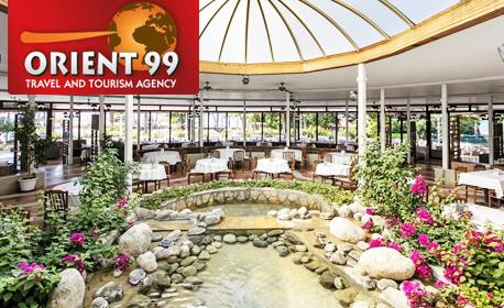 Петзвездна нова година в Анталия! 4 нощувки на база Ultra All Inclusive с празнична гала вечеря в Хотел Trendy Lara 5*