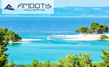 Ранни записвания за почивка на Халкидики! 3 или 4 нощувки на база All Inclusive за двама в Xenios Port Marina***, Пефкохори