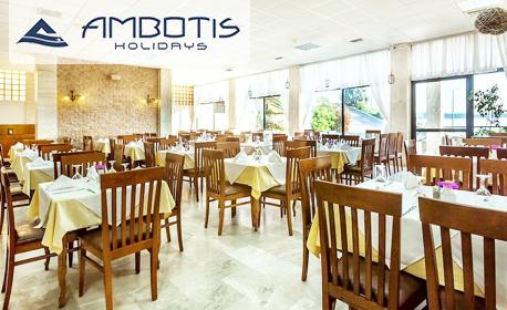 Почивка на Халкидики! 4 или 5 нощувки със закуски и вечери за двама в хотел Xenios Theoxenia 4*, Урануполи