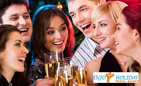 Ранни записвания за Нова година в Нишка баня, Сърбия! 3 нощувки със закуски и 2 вечери, една от които празнична
