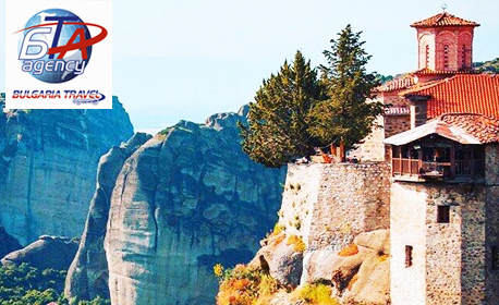 През Септември до Солун, Паралия Катерини и Кавала! 3 нощувки със закуски, плюс транспорт и възможност за Метеора