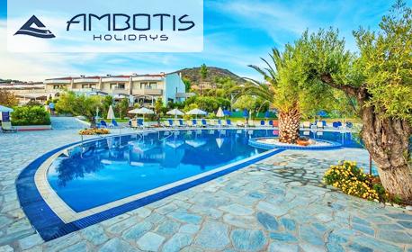 Лукс за двама на Халкидики! 4 нощувки със закуски и вечери в Xenios Anastasia Resort & SPA***** - на 30м от плажа