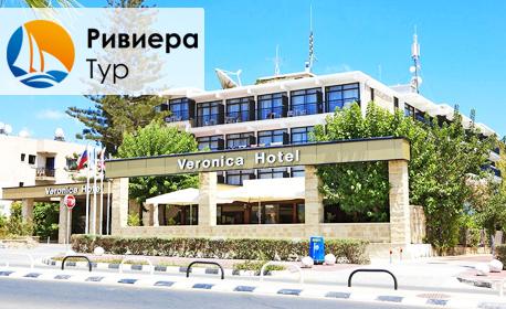 За Великден в Кипър! 5 нощувки със закуски, плюс самолетен транспорт