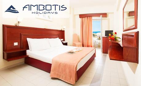 Ранни записвания за почивка на Халкидики! 3 или 4 нощувки със закуски и вечери за двама в хотел Xenios Loutra Beach*** в Лутра