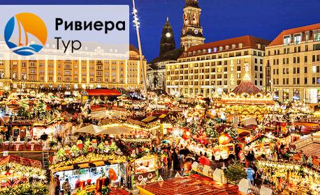 Last minute за екскурзия до Будапеща и Виена! 2 нощувки със закуски, плюс транспорт