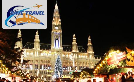 Екскурзия до Залцбург, Мюнхен, Страсбург, Париж, Нюрнберг и Виена! 7 нощувки със закуски, плюс транспорт