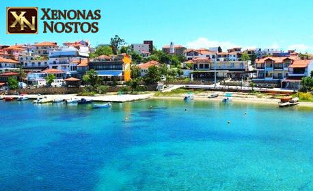 Почивка на остров Амулиани през Септември! Нощувка за до петима