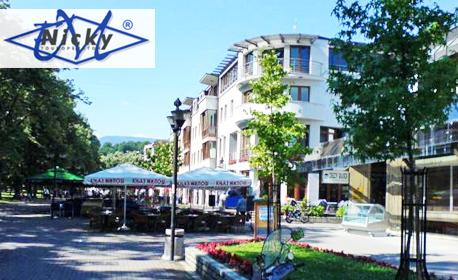 Уикенд в сръбския курорт Върнячка баня! 2 нощувки със закуски, обяд и вечери - едната празнична, плюс транспорт и посещение на Ниш